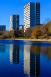 Apartment buildings in Moscow Royalty Free Stock Photo