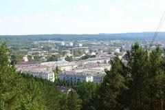 Apartment buildings Pavlodar types in Zelenogorsk Stock Photo