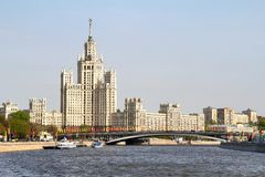 Apartment house in Moscow Royalty Free Stock Photo