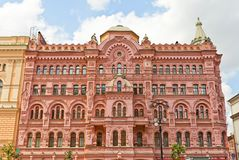 Apartment house of N. Basin (1879) in Saint Petersburg Stock Photography