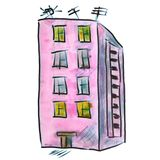 Apartment house watercolor drawing isolated on Royalty Free Stock Images