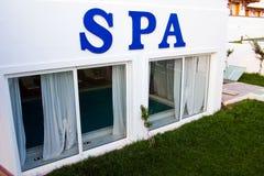 apartment salon spa Στοκ εικόνα με δικαίωμα ελεύθερης χρήσης