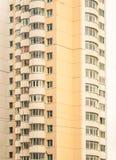 Apartments Stock Photos