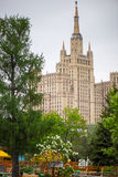 Apartments in Moscow Royalty Free Stock Photo