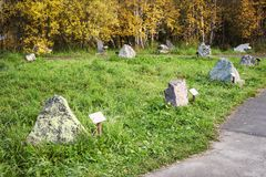 Geological Park. Autumn. Apatity. Russia Stock Photography