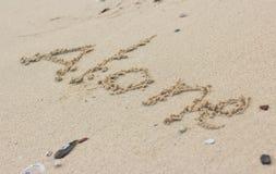 Apenas na areia Foto de Stock Royalty Free