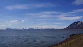 Aperçu de Vatnajökull des glaciers de la mer Image libre de droits