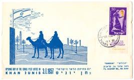 Apertura dell'ufficio postale di Khan Junis Fotografia Stock