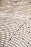 aphitheather Ελλάδα Στοκ φωτογραφία με δικαίωμα ελεύθερης χρήσης