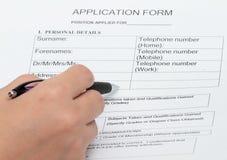 Aplicação e formulário pessoal dos detalhes Imagem de Stock Royalty Free
