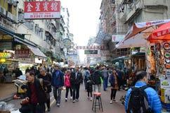 Apliu-Straße in der Täuschung Shui PO, Hong Kong Lizenzfreies Stockbild