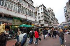Apliu Street, Hong Kong Royalty Free Stock Images
