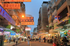 Apliu street night market Hong Kong Stock Images