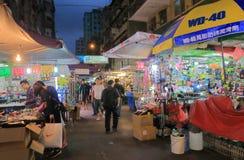 Apliu street night market Hong Kong Stock Photos