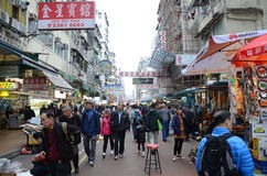 Apliu Street in Sham Shui Po, Hong Kong Royalty Free Stock Image