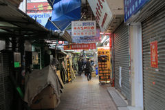 The Apliu Street is a street in the Sham Shui Po Royalty Free Stock Images