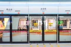 apm γραμμή guangzhou Στοκ φωτογραφία με δικαίωμα ελεύθερης χρήσης