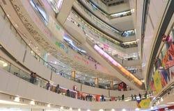 APM zakupy centrum handlowe Hong Kong obrazy stock