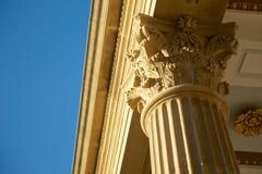 Apoio morno das colunas do Corinthian Fotografia de Stock Royalty Free