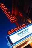 Apollo teatru amatora noc Obraz Royalty Free