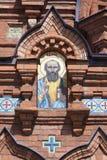 Apostel Paul royalty-vrije stock afbeelding