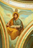 Apostle Mark`s evangelist Royalty Free Stock Images