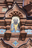 Mosaic icon of the Apostle Paul Royalty Free Stock Image