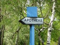 apotek Arkivfoto