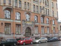 Apotheek Rusland Stock Fotografie