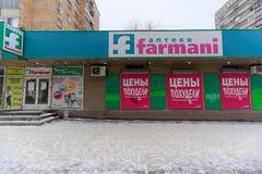 Apotheke Farmani Nizhny Novgorod Russland Lizenzfreie Stockfotografie