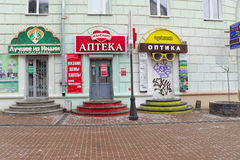 Apotheke Maksavit Nizhny Novgorod Stockfotografie