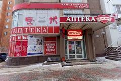 Apotheke Maksavit Nizhny Novgorod Russland Lizenzfreie Stockfotos