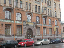 Apotheke Russland Stockfotografie