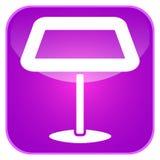 App λαμπτήρων εικονίδιο Στοκ Εικόνες