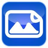 App στοών εικονίδιο Στοκ φωτογραφίες με δικαίωμα ελεύθερης χρήσης