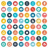 App icon set. Icons for websites and mobile applications. Flat vector. App icon set. Icons for websites and mobile applications. Business, management, finances Royalty Free Stock Photos