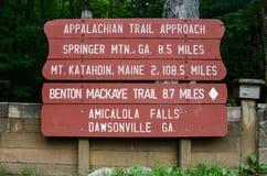 Appalachian śladu podejścia znak Zdjęcia Royalty Free