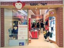 Appaman shop in Hong Kong Stock Images