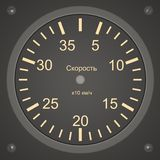 Apparatenindicator voor de aanwijzing van de vluchtsnelheid in km/h stock illustratie