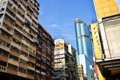 Appartamenti ad alta densità dell'alloggio Fotografia Stock Libera da Diritti