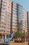 Appartamenti da vendere, nuova casa, alloggio di lusso Immagine Stock Libera da Diritti
