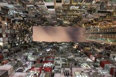 Appartamento urbano grasso dell'alloggio di Yick Hong Kong Immagine Stock Libera da Diritti