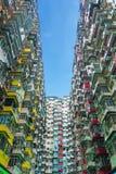 Appartamento variopinto nella porcellana di Hong Kong della baia della cava Fotografia Stock