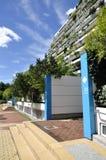 Appartement复合体在为1972个夏季奥运会被修建的慕尼黑 免版税库存照片