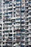 Appartements de la Chine Image libre de droits