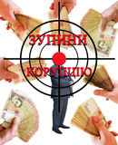 Appeal stop corruption in Ukrainian with target. And money as bribe Stock Photography