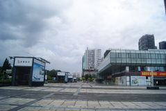 The appearance of Shenzhen Grand Theatre building Royalty Free Stock Images