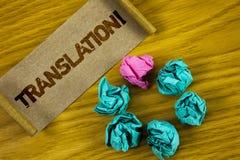 Appel de motivation de traduction d'écriture des textes d'écriture La signification de concept transforment des mots ou des texte illustration de vecteur