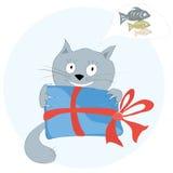 Appetizing foretaste gift Stock Images