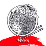 Appetizing sketch ramen. Japanese food. Appetizing sketch ramen. Hand-drawn illustration Stock Photography